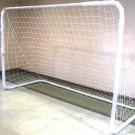 Náhradní síť na fotbalovou bránu 240 x 16 cm SP-1147