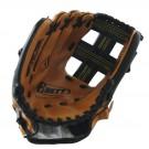 Dětská baseballová rukavice / pravá ruka /