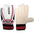 Brankařské rukavice na fotbal, velikost   XS-XL